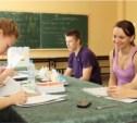 Студенты сами будут оценивать качество обучения в вузах