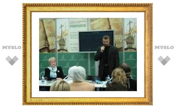 В Туле пройдет круглый стол, посвященный проблемам теологического образования