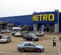 Сеть «МЕТРО» на два месяца заморозила цены на социально значимые продукты