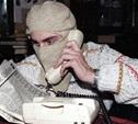 Полиция всего за час поймала «телефонного террориста»