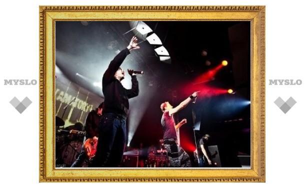 Московский концерт Slipknot откроет группа Amatory