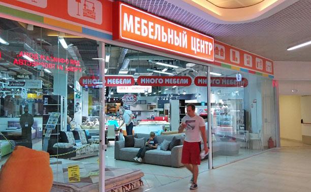 Конфликт в ТРЦ «Макси»: более 30 туляков не могут забрать купленную мебель
