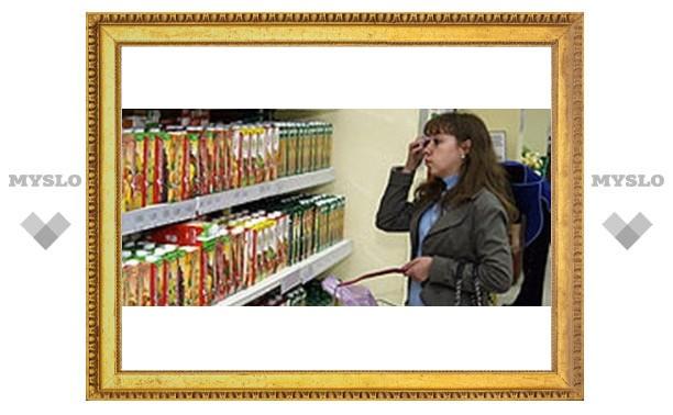 2306 рублей туляки заплатят за продукты