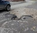 После поста «народного журналиста» на улице Ликбеза в Туле заасфальтировали яму