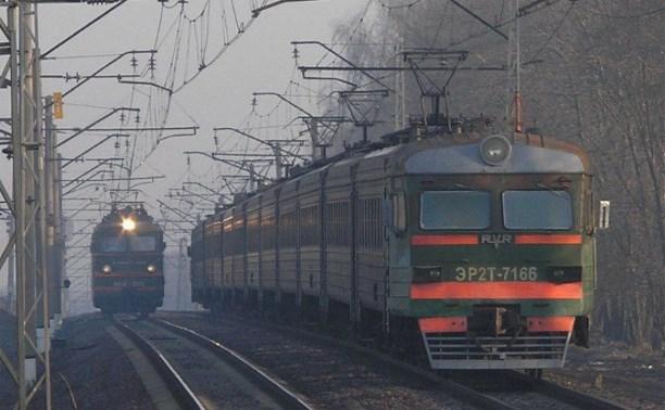 С 10 апреля поездки на электричках станут дороже