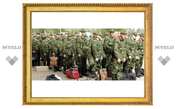 Почему туляки не могут служить в армии?