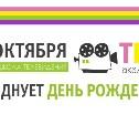 Подведены итоги видеоконкурса от Детской Телеакадемии