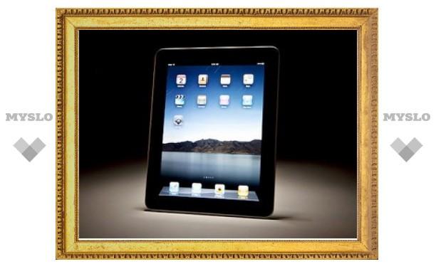 MySLO.ru дарит iPad2