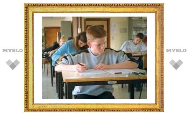 Тульские школьники сдают пробный ЕГЭ