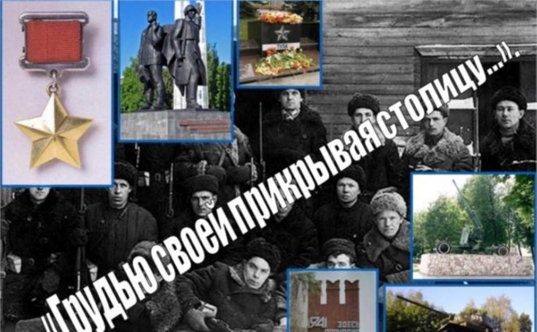 Туляки разработали лучший туристический маршрут к 70-летию Победы