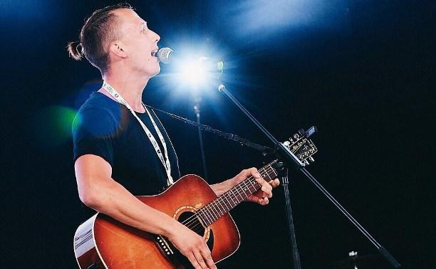 На «Дикой Мяте» выступит тульский музыкант Acoustic Boy