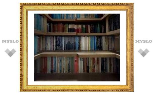 Тульской областной библиотеке 175 лет