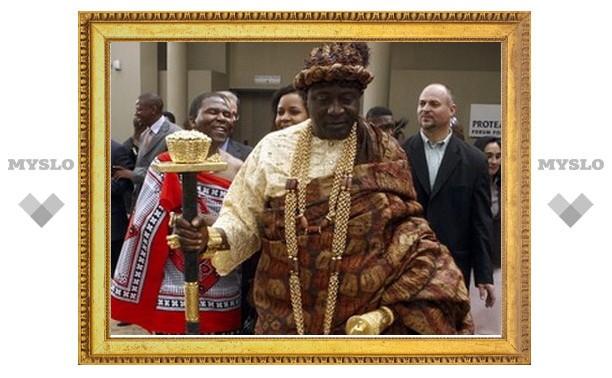 Африканский король назвал ислам «неоцененной жемчужиной»