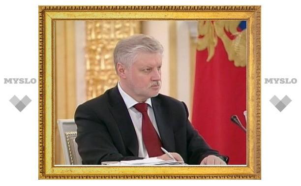 Миронов обвинил Госдуму в юридической безграмотности