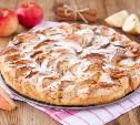 «МамКомпания» приглашает на пятый благотворительный фестиваль яблочных пирогов