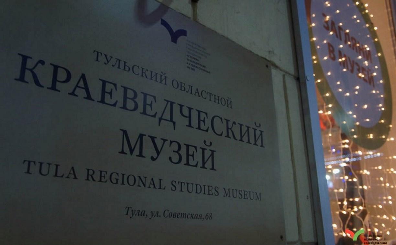 Фотовыставка «Мой город Т» откроется в Туле 13 января