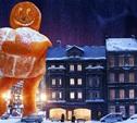 «Дом.ru» открывает тулякам сезон подарков