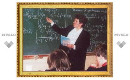 В Туле сокращают учителей?