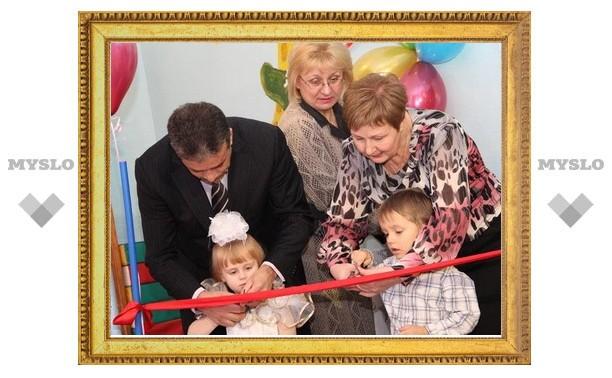 В Новомосковских детсадах открыли новые группы