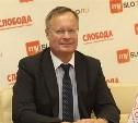 Александр Елкин ответил на вопросы жителей Центрального района Тулы