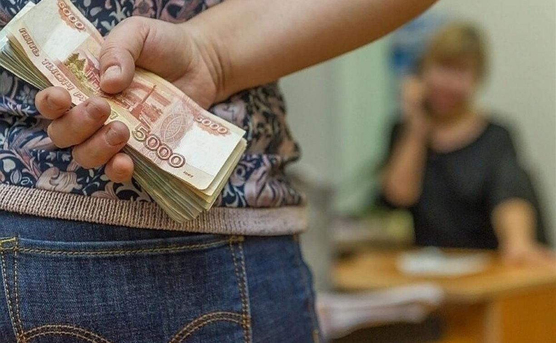 За торговлю справками об инвалидности тулячка заплатит в 10 раз больше своей «таксы»