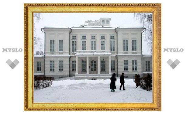 Финансирование Богородицкого музея увеличится в 5 раз
