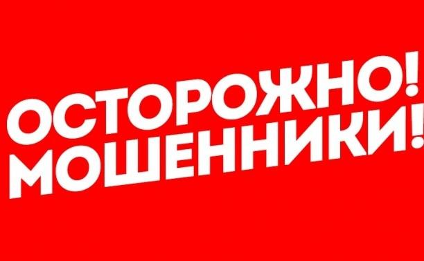 Мошенники под видом сотрудников Роспотребнадзора шантажируют тульских предпринимателей