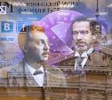 Дополненная реальность и прогулка Толстого и Тургенева по Туле: для туристов создали аудиоспекталь «Подслушано в городе Т.»
