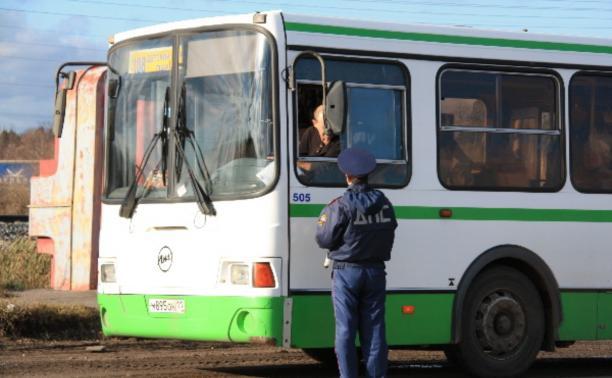 Сотрудники тульской ГАИ будут массово проверять автобусы