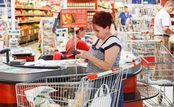 Россиян ждёт подорожание продуктов на 10%