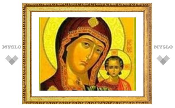 29 января: В Туле освятили храм иконы Богородицы