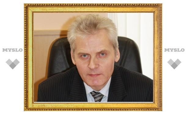 Главой Судебного департамента по Тульской области назначен Вячеслав Воложанцев