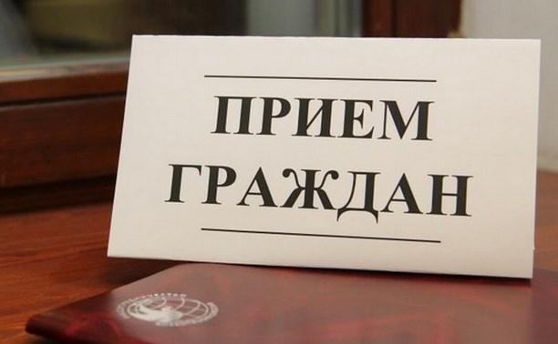 Прием граждан проведет заместитель начальника УВД  Гродненского облисполкома — начальник милиции общественной безопасности