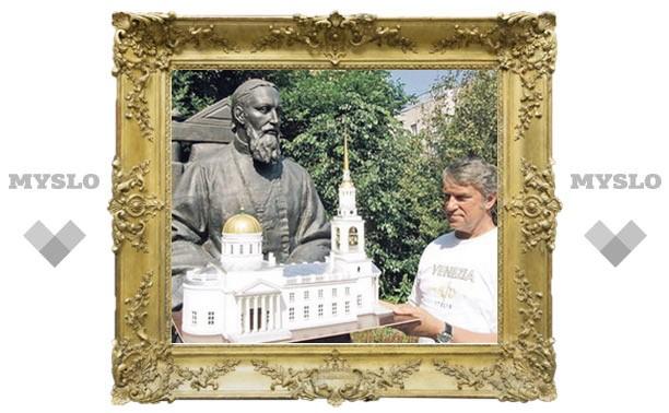 Туляк подарил Петербургу собор