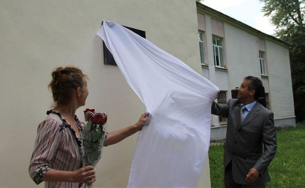 В Новомосковске установили новую мемориальную доску