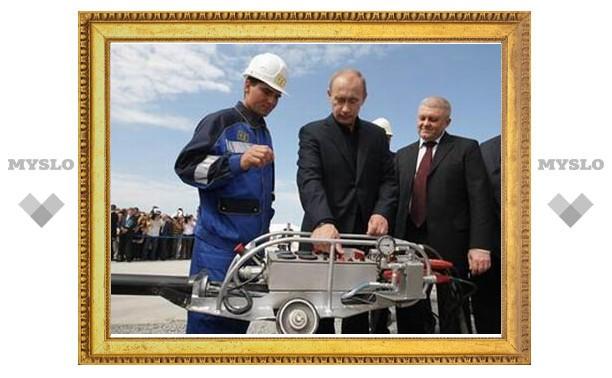 """Минэнерго подтвердило поиски денег для """"Газпрома"""" в Японии"""