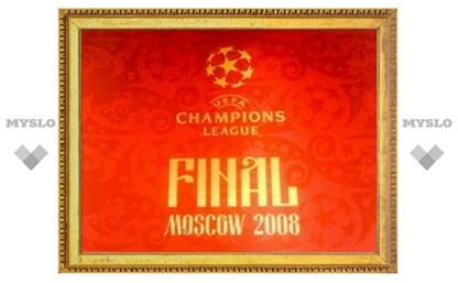 Букмекеры определили фаворита московского финала Лиги чемпионов