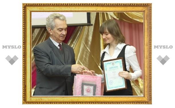 В Туле наградили самых умных школьников