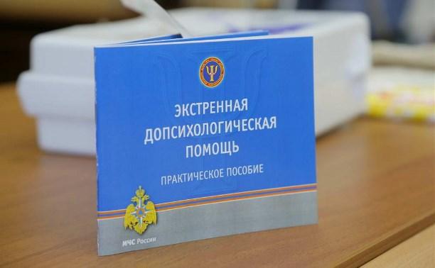 Для студентов ТулГУ провели занятия по первой медицинской помощи