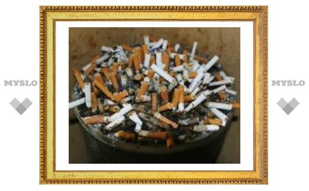 Туляки, отказываемся от курения!