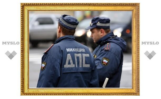 В Туле ищут свидетеля ДТП