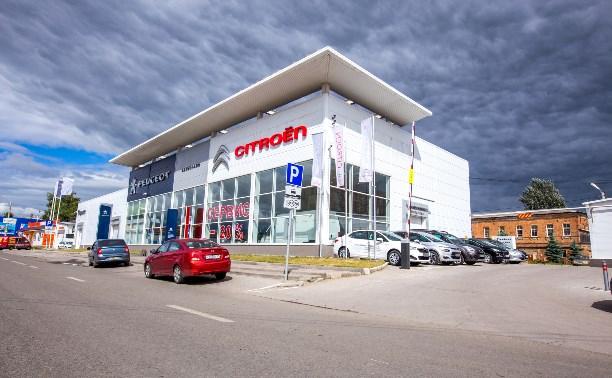 В Туле открылся дилерский центр Peugeot и Citroen ГК «Автокласс»