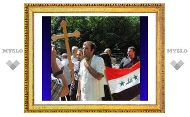 Российские ассирийцы провели митинг протеста против геноцида христиан в Ираке