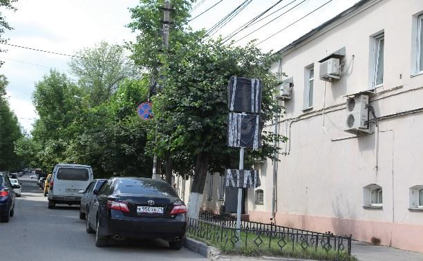 Платные парковки в Туле заработают с 15 сентября