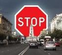 Внимание: Ограничение движения в День города в Туле