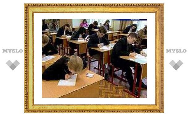 В этом году выпускники российских школ могут остаться без аттестатов