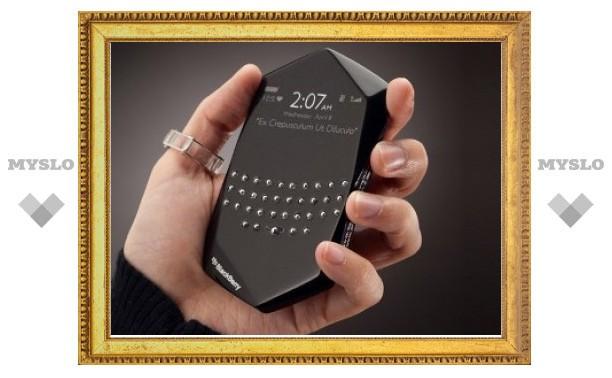 """Для BlackBerry разработали """"сочувствующий"""" смартфон"""