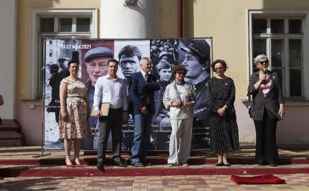 В Туле появилась звезда в честь народного артиста СССР Василия Ланового