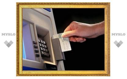 В Тульской области участились случаи мошенничества с банковскими картами