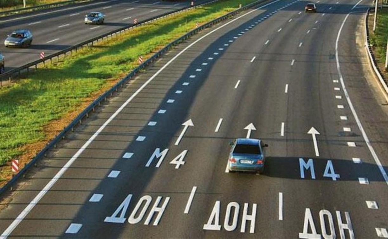 На трассе М-4 «Дон» в Тульской области с 28 мая вводятся сезонные тарифы